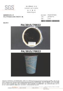 義式咖啡飲品_頁面_2