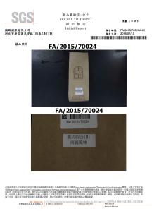 義式綜合B-農藥報告-20150713_頁面_6