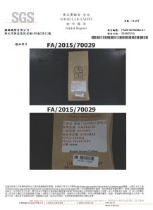 GEISHA-農藥報告-20150713_頁面_6